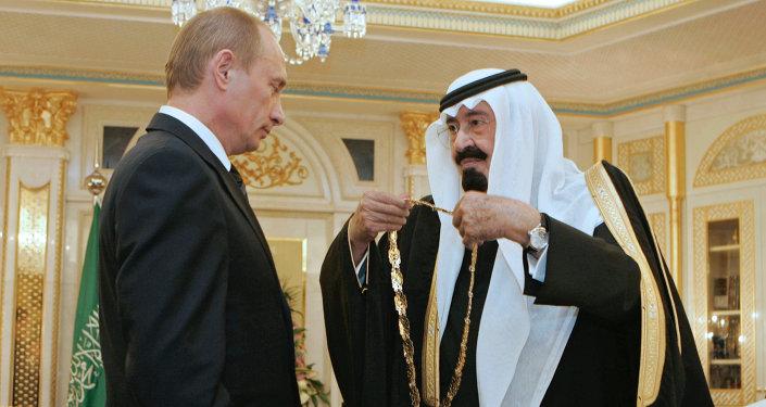Le président russe Vladimir Poutine et le roi Salman d'Arabie saoudite