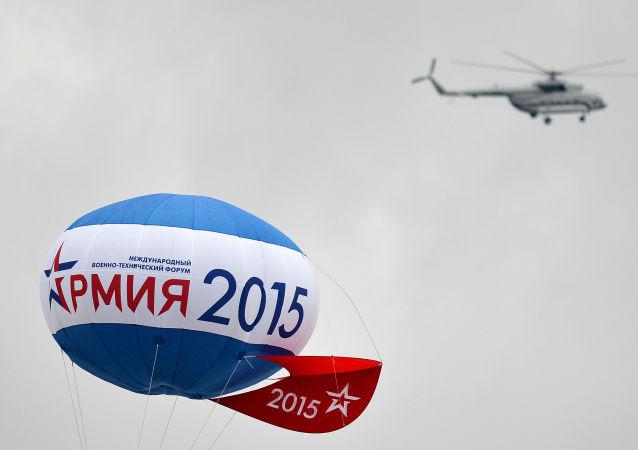 Le forum militaro-industriel Armée 2015