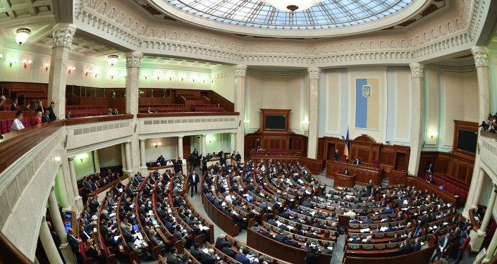 Rada ukrainienne