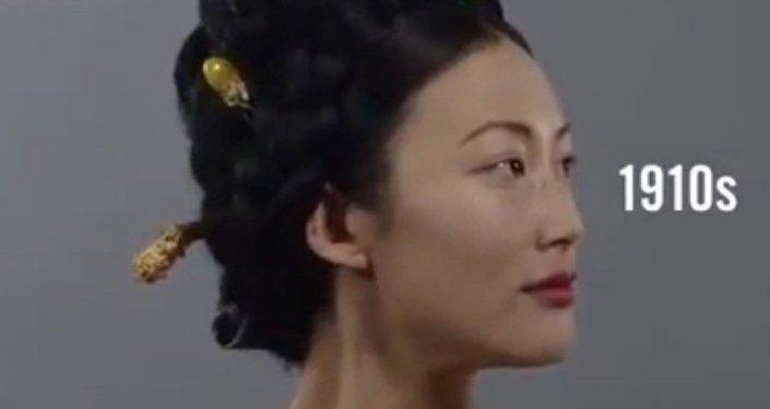 Un siècle de beauté dans les deux Corées