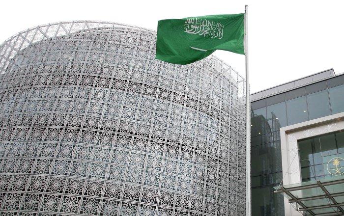 Le drapeau de l'Arabie saoudite
