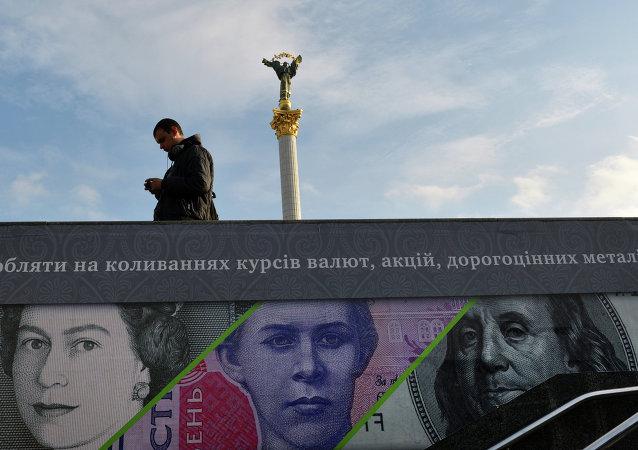 Ukraine en défaut de paiement