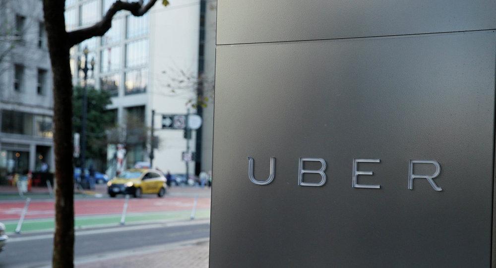 Logo de la compagnie Uber