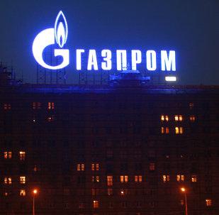 Publicité (Gazprom) à Moscou