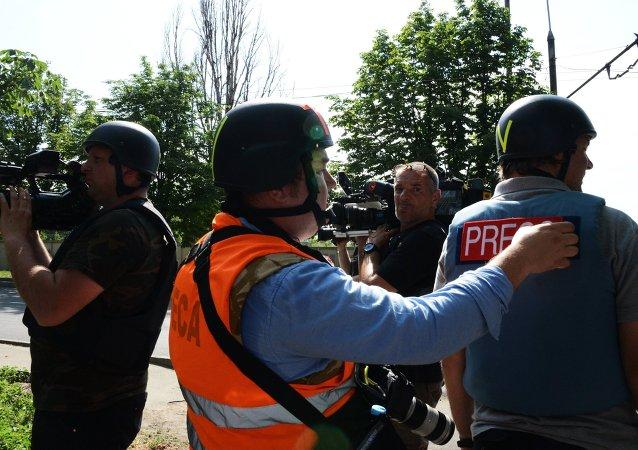Journalistes à Donetsk