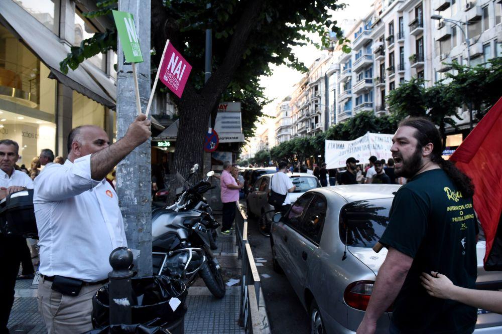 La Grèce à la veille du référendum