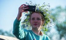 Un selfie