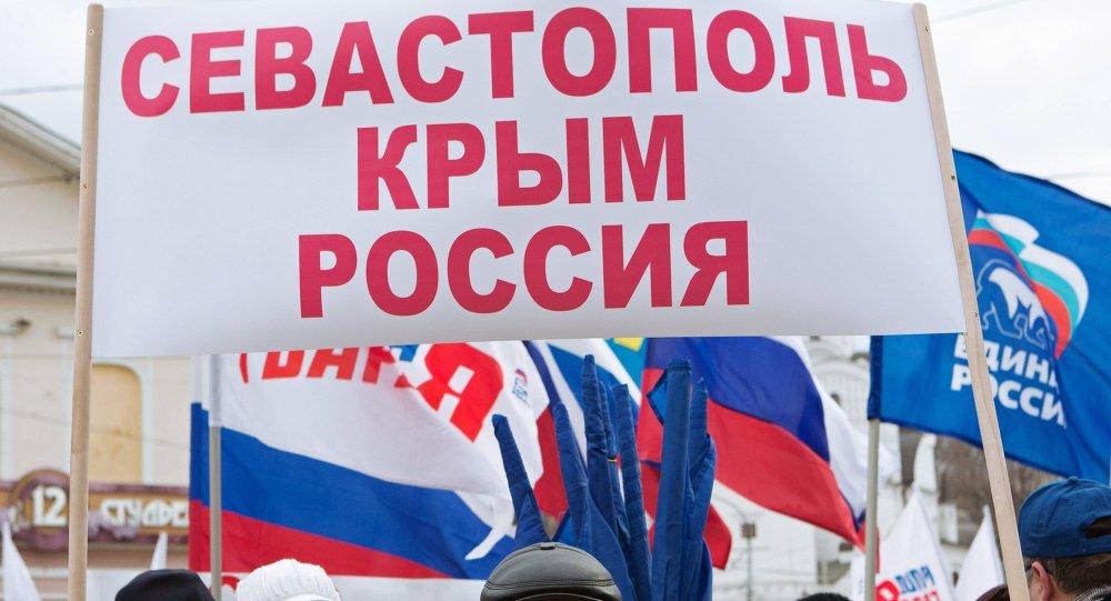 Manifestation de soutien à la Crimée