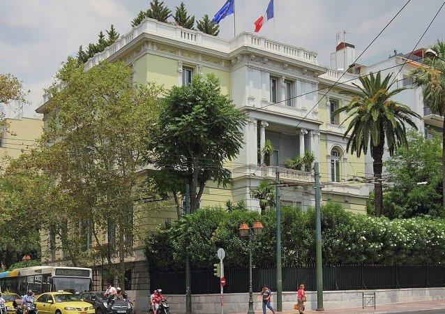 Ambassade de France en Grèce