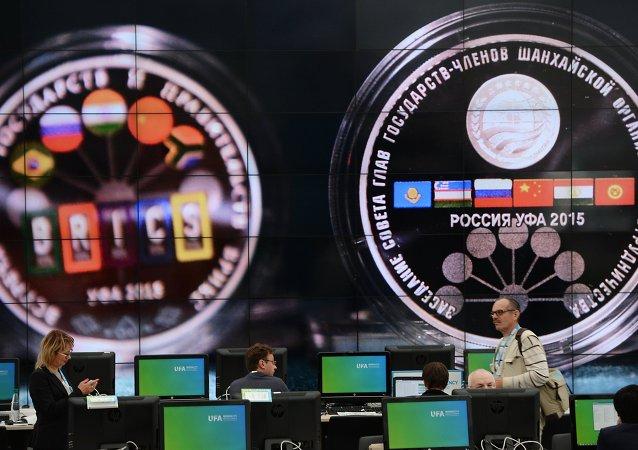Открытие Международного пресс-центра в Уфе
