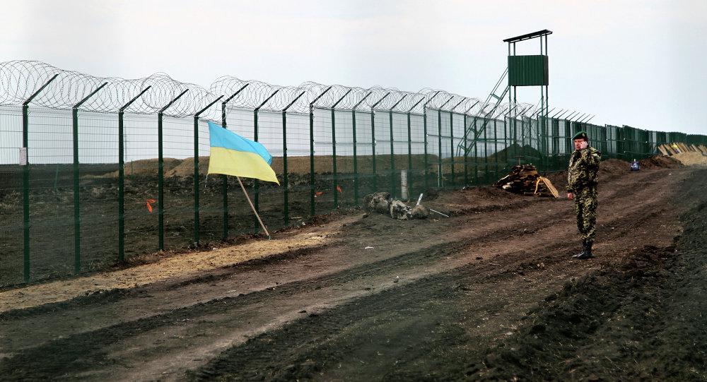 Frontière russo-ukrainienne