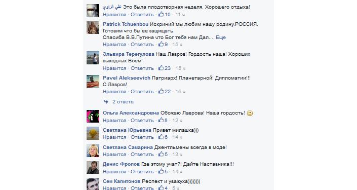 Commentaires après la vidéo de la salutation de Lavrov