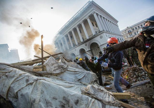 Protestations à Kiev à l'hiver 2014