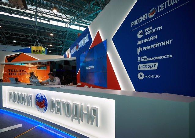 Pavillon de Rossiya Segodnya