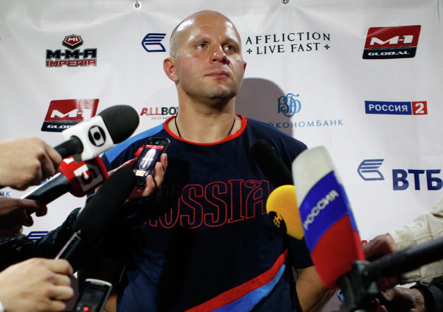 Fedor Emelianenko. Archive photo