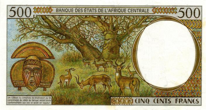 Billet de 500 francs CFA