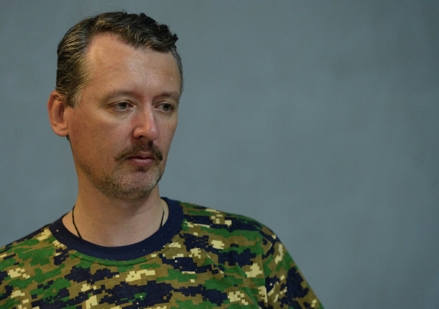 Igor Strelkov, ancien commandant des forces d'autodéfense de la région de Donetsk