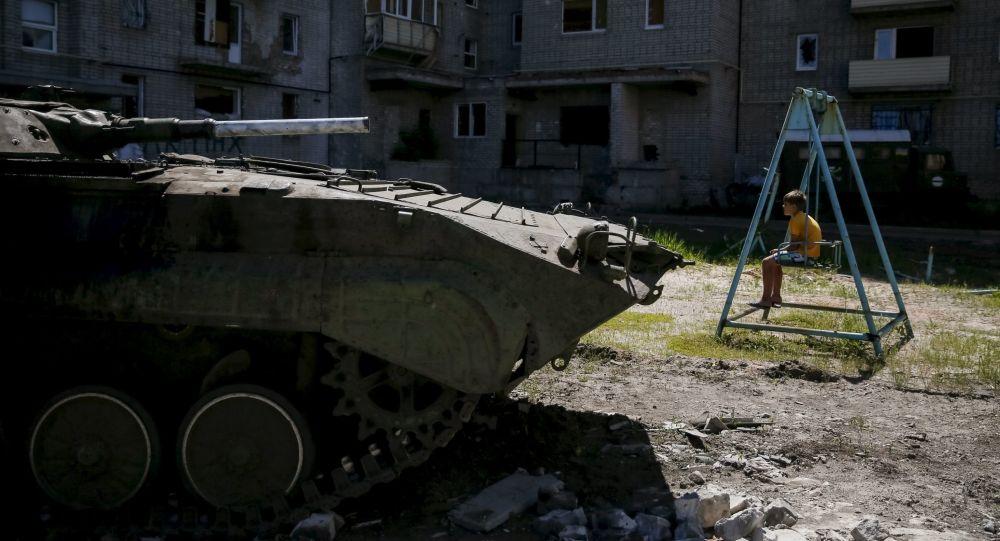 Donbass ukrainien