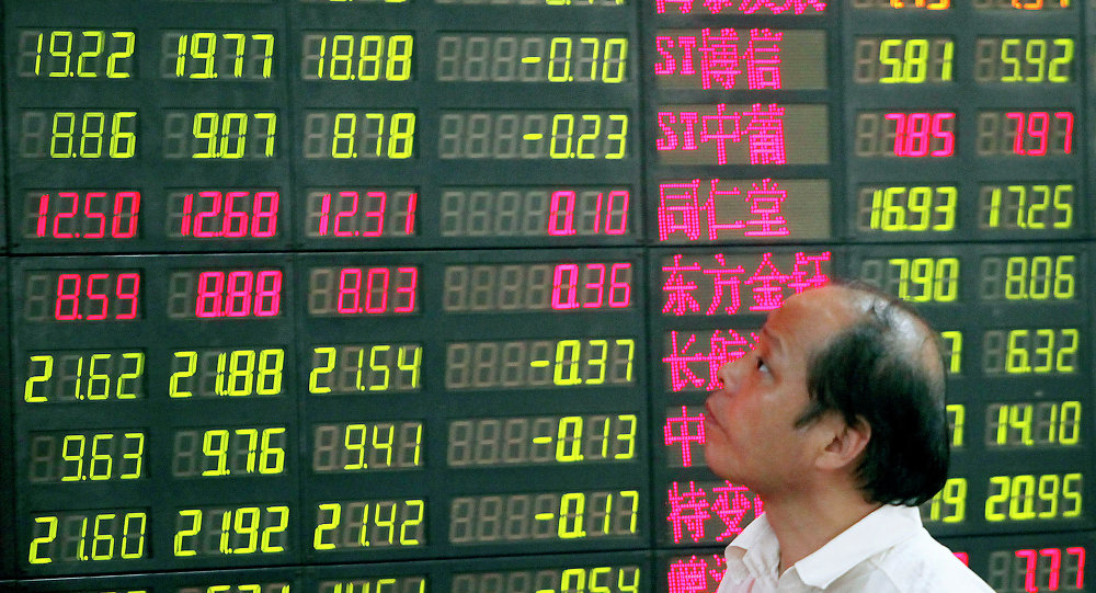 une bourse chinoise
