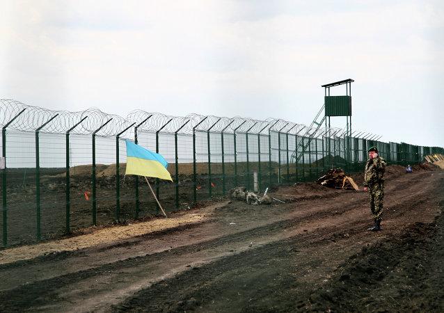 La frontière ukraino-russe