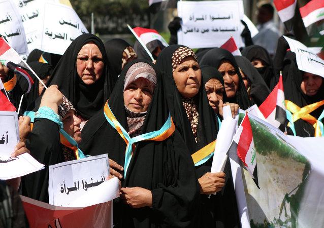 Des femmes irakiennes protestent contre les violences de l'Etat islamique