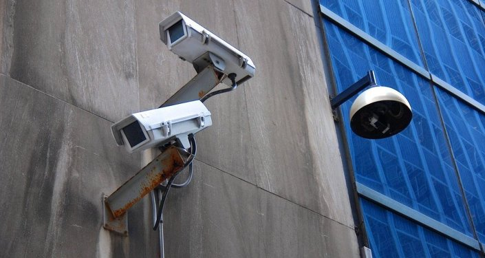 Surveillance. Image d'illustration