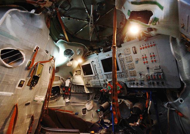 Centre russe de formation des cosmonautes