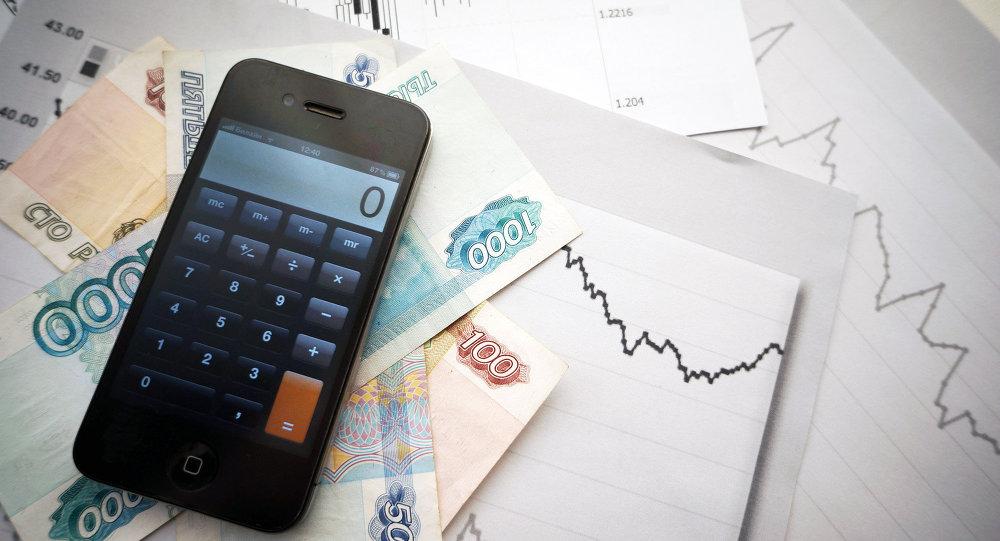 L'économie russe reprendra sa croissance en 2017