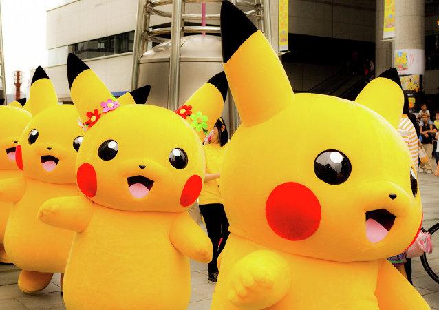 Pikachu Parade