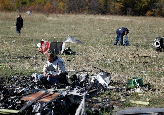 Lieu du crash du Boeing malaisien en Ukraine