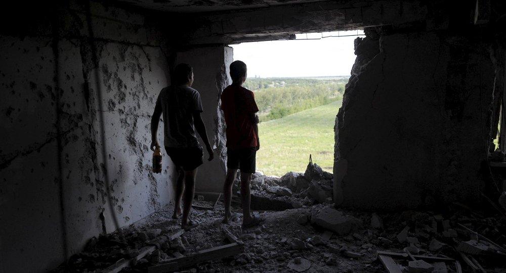 Avdiivka, Donetsk