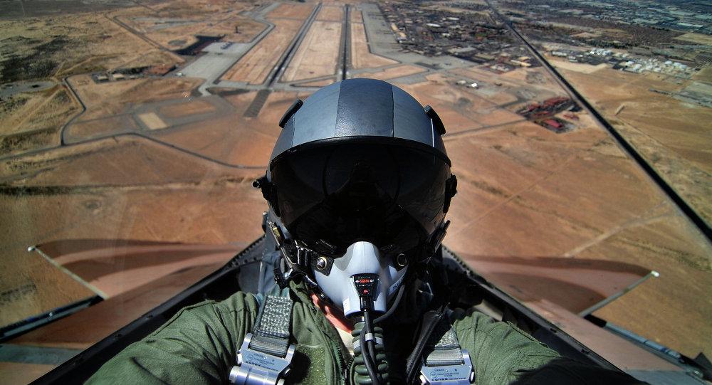 US Air Force. Image d'illustration