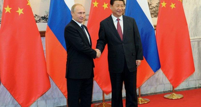 Vladimir Poutine et Xi Jinping le 9 novembre 2014