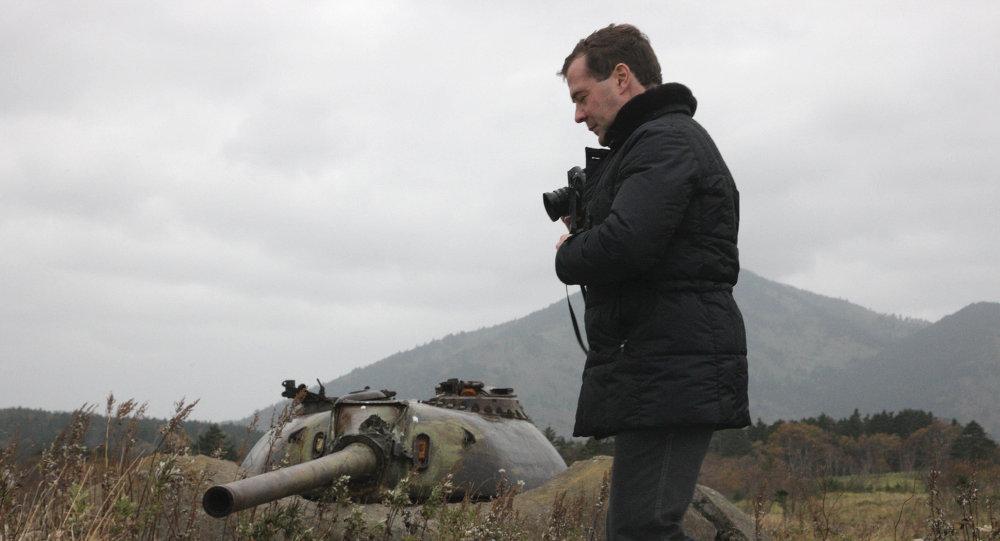 Visite de Dmitri Medvedev dans les îles Kouriles, le 1 novembre 2010