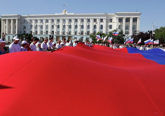Fête du Drapeau en Russie