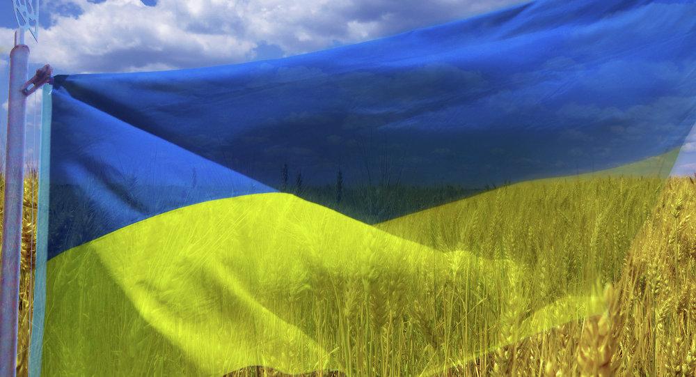 Le drapeau ukrainien