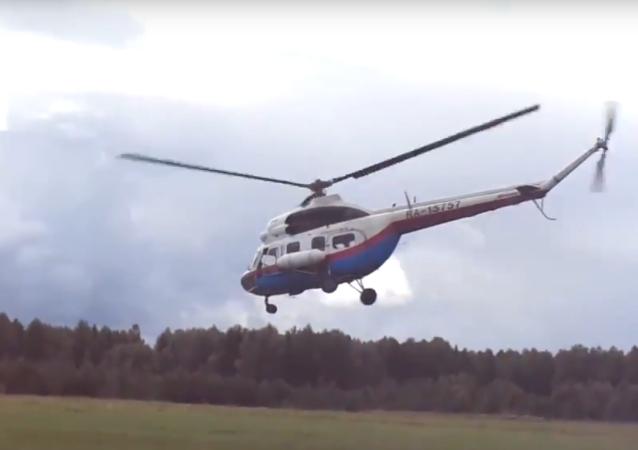 Russie: un hélicoptère se pose en urgence