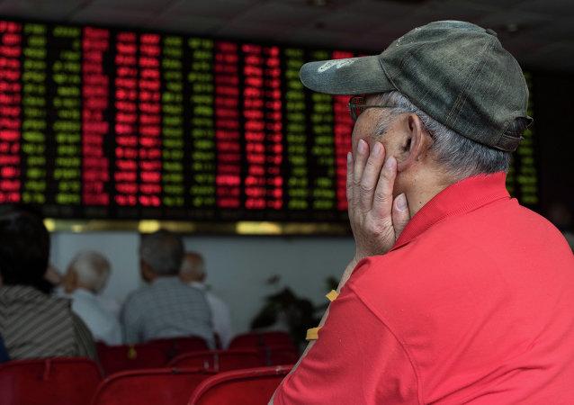 Bank of America met en garde contre une future crise financière de grande envergure