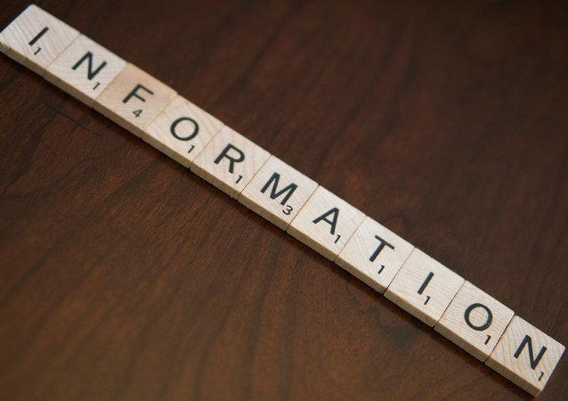Comment l'information devint une arme de guerre antiserbe