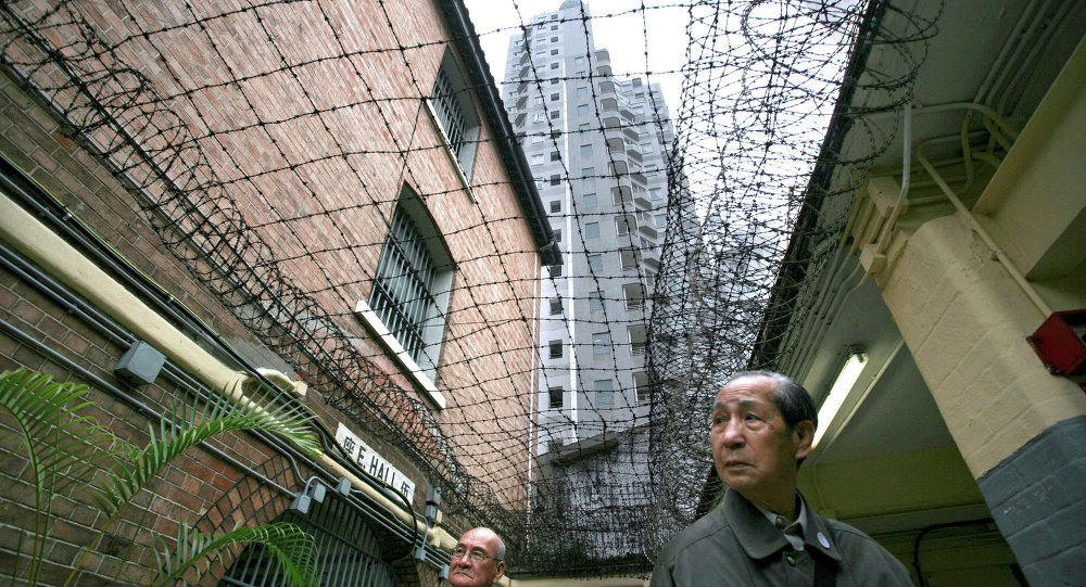 une prison chinoise