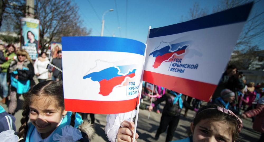 Célébration du premier anniversaire du Printemps criméen