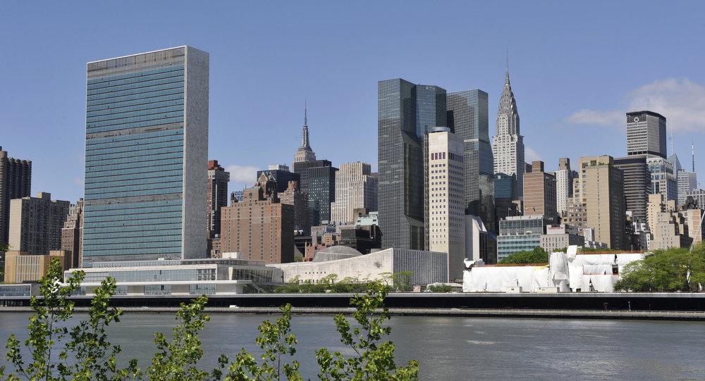 bâtiment de l'ONU à New York