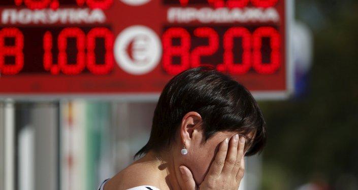 Cours du rouble