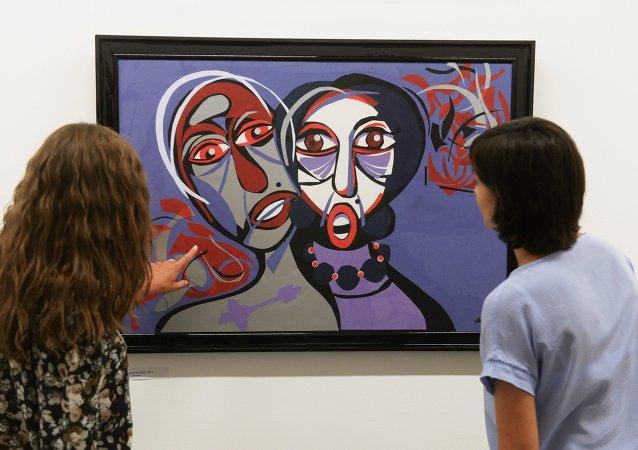 Exposition de Pal Sarkozy à l'Académie des arts de Moscou