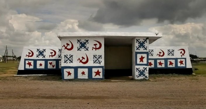 Christopher Herwig - Soviet Bus Stops