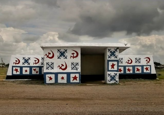 Christopher Herwig - Soviet Bus Stops