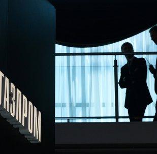 Le géant gazier russe Gazprom