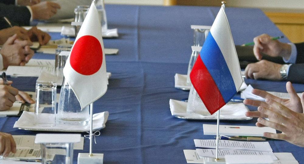 Négociations entre la Russie et le Japon