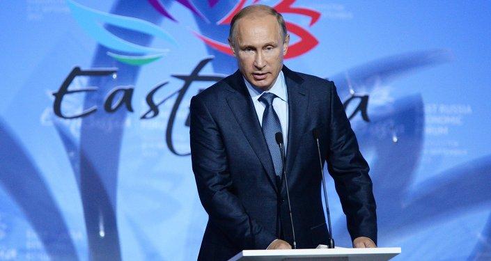 Poutine met le paquet sur l'Extrême-Orient