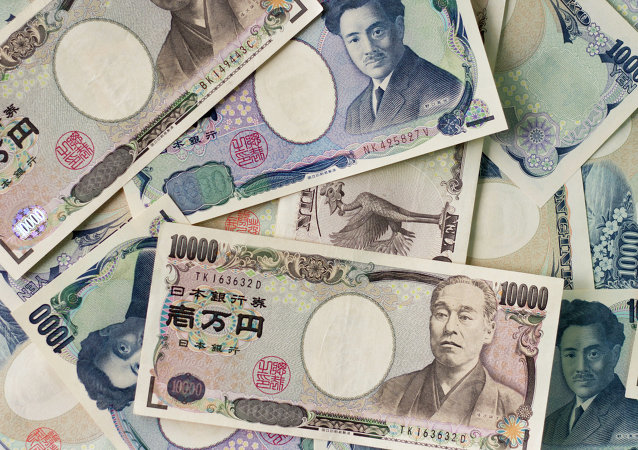 Le yen, devise officielle du Japon